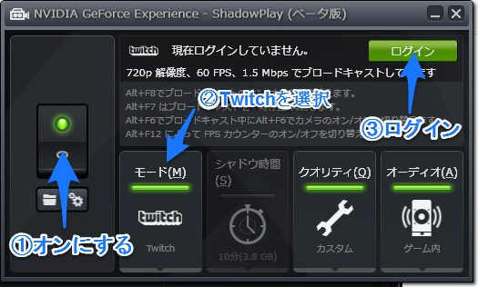 shadowplay_login2